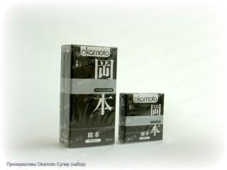 Набор презервативов Okamoto